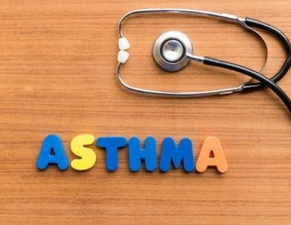 Valor de la FeNO en el diagnóstico del asma